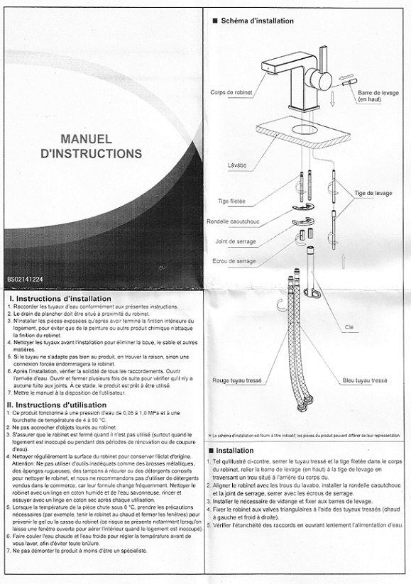 TECHNICAL DRAWING Notice d'installation